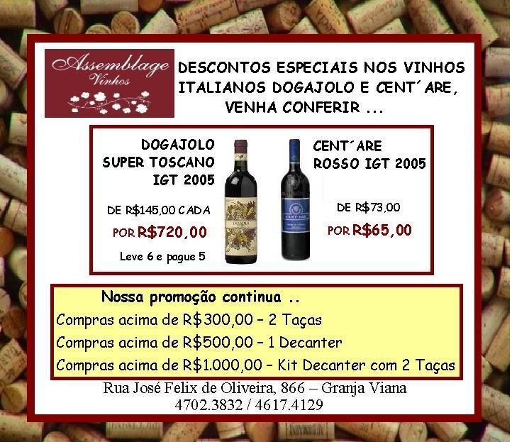 Assemblage e Vinhos Italianos