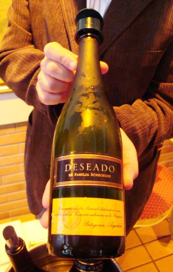 Wines of Argentina 002